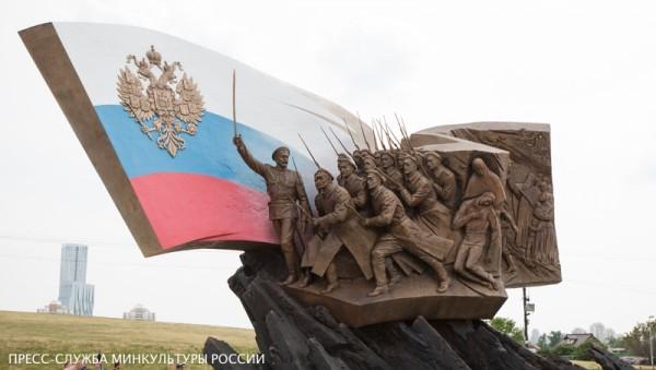 На Поклонной горе открыли памятник героям Первой мировой войны