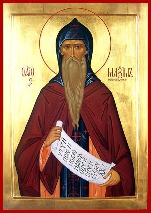 Некоторые аспекты экклезиологии преподобного Максима Исповедника