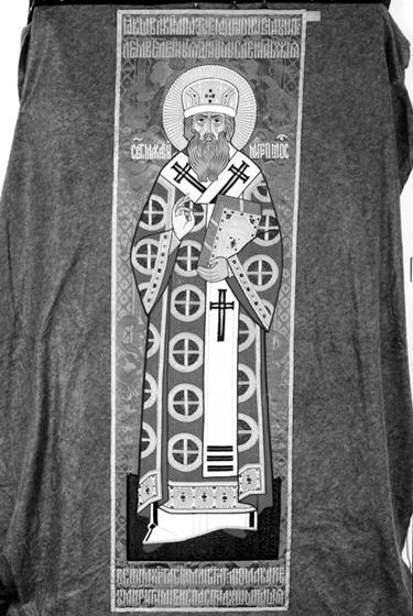 Покров на раку Митрополита Макария. Успенский собор Московского Кремля.