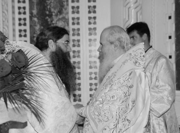 Поздравление Святейшего Патриарха