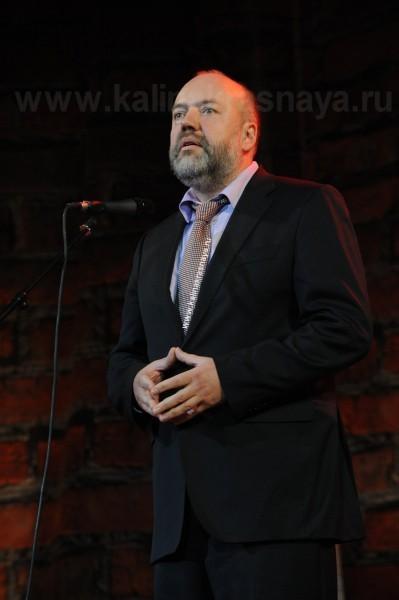 фото: www.kalinakrasnaya.ru
