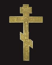 Патерик новоканонизированных святых (Часть IV)