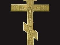 Патерик новоканонизированных святых (Часть I)