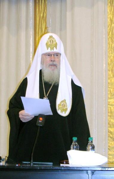 """Хроника: Международная богословская конференция """"Православное учение о Церкви"""""""