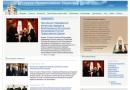 Официальный сайт Русской Православной Церкви возобновит работу утром 28 августа