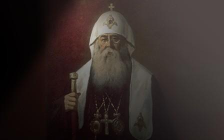 Патриарх Сергий как богослов