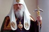 Святейший Патриарх Пимен