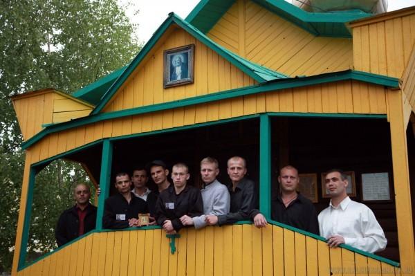 Фото: kalinakrasnaya.ru