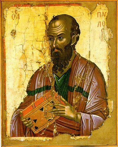 Церковь Христова в посланиях святого апостола Павла
