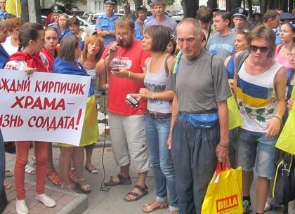 В Харькове националисты пытались сорвать освящение храма