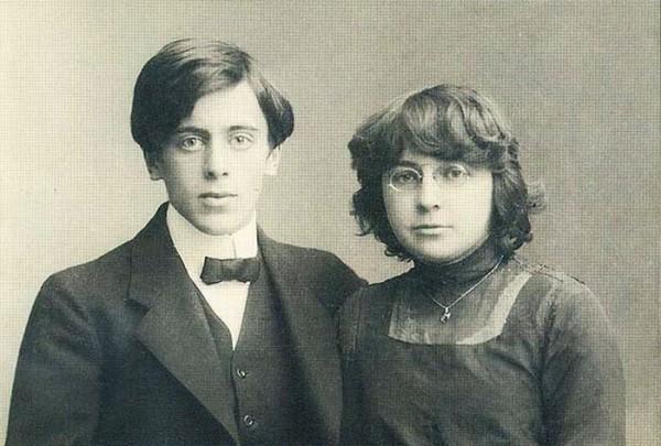 Марина Цветаева и Сергей Эфрон