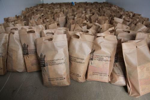 В Твери беженцев с юго-востока Украины будут кормить бесплатными обедами