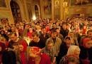"Как христианин христианину, или о ""Любви и РПЦ"""