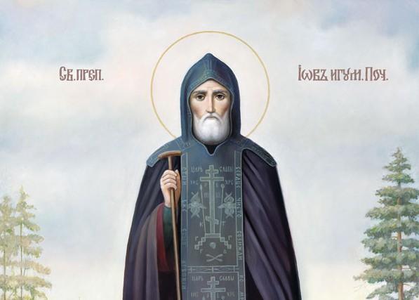 Церковь отмечает обретение мощей преподобного Иова Почаевского