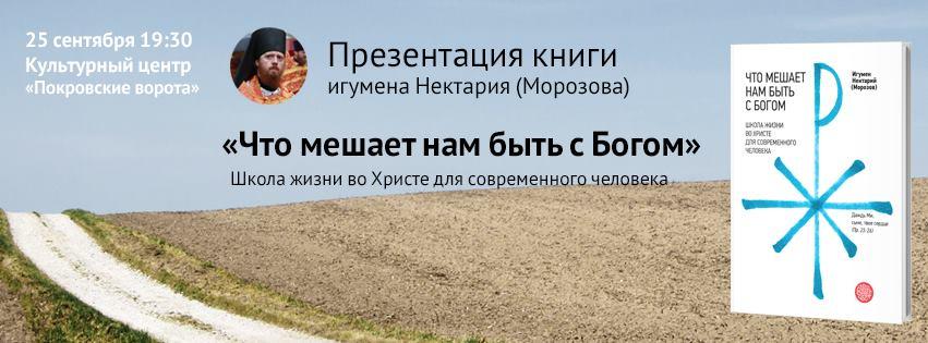Насадки на фрезер для маникюра украина 98
