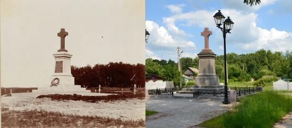 Памятник войны 1812 г. у г. Красного. 1912/2013 (В. Ратников)