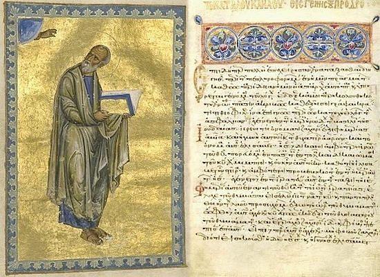 В афонский монастырь Дионисиат вернется украденная рукопись