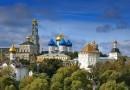 В Свято-Троицкую Сергиеву Лавру приглашают трудников