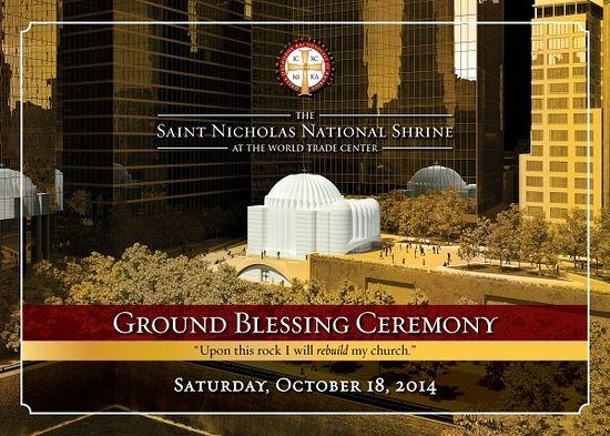 В Нью-Йорке освятят место под строительство храма, уничтоженного терактом 9/11
