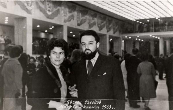 1963_Dvorec_Sezdov