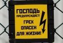Протодиакон Андрей Кураев. Грех – это вред, который я наношу себе самому