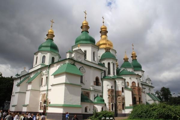 София Киевская. Нынешний вид