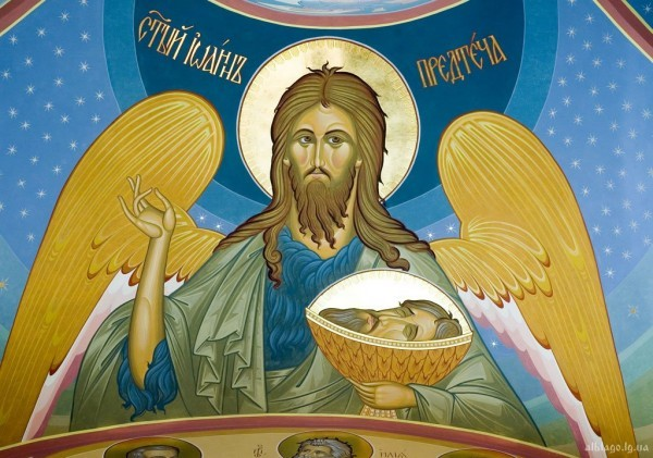 Церковь вспоминает усекновение главы пророка, Предтечи и Крестителя Господня Иоан