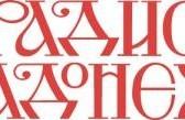 В радиопакет «Триколор ТВ» теперь входит радио «Радонеж»