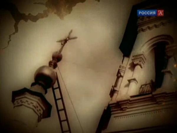 «Русская Голгофа». 12 фильмов о подвиге новомучеников