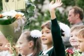 Цветы жизни: первые результаты московской акции