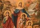 Любящих Христа не сломить. Вера, Надежда, Любовь и мать их Софья