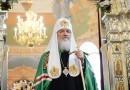 Патриарх Кирилл: Внешние тяготы не могут быть оправданием тому, что священник оставил место служения