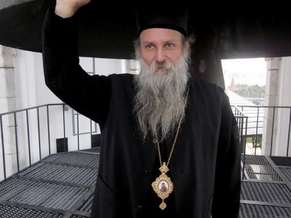 Епископ Славонский Йован