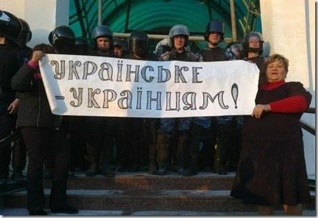 Раскольники пытаются захватить православный храм на Киевщине