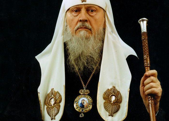О Святейшем Патриархе Пимене