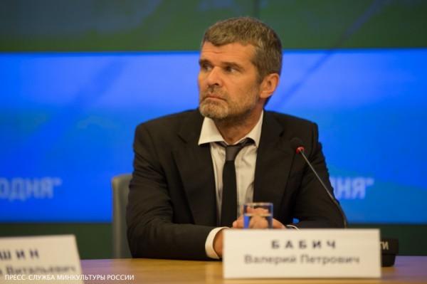Валерий Бабич
