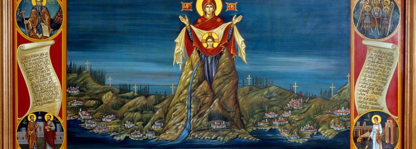 Богородица и современное афонское монашество