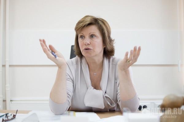 Татьяна Летунова