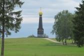 На Бородинском поле перезахоронят останки русского воина погибшего в битве у Ножан-сюр-Сен