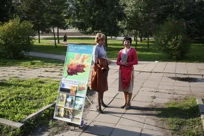 В Архангельске активизировалась секта «Свидетели Иеговы»