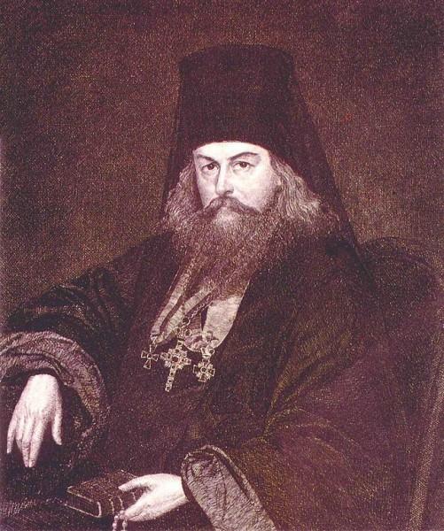 Письма архимандрита Игнатия (Брянчанинова), настоятеля Сергиевой пустыни, графу Д. Н. Шереметеву