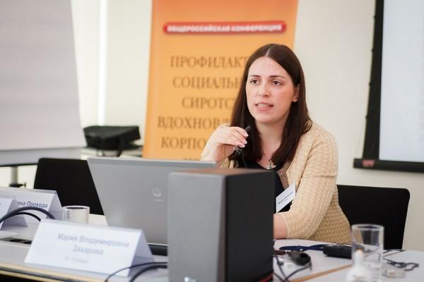 Мария Захарова: Корпоративная социальная ответственность – это не спасательный круг и не балласт…