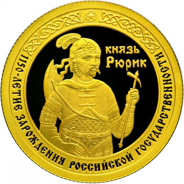 Монета Банка России 50 рублей, золото, реверс. (2011 г.)