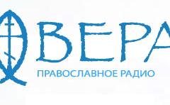 Как создается православное радио