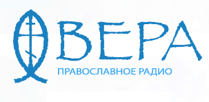 Как создается православное радио? Разговор о радио «Вера»