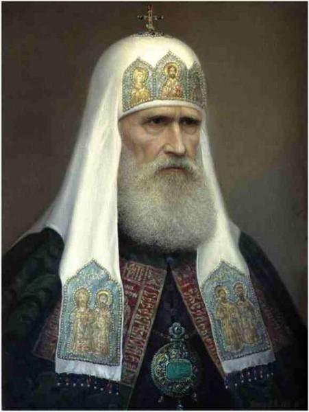 Всероссийский Патриарх Иоасаф II (1667–1672)