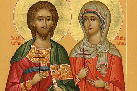 Церковь вспоминает святых мучеников Адриана и Наталию