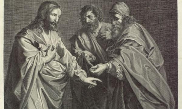Премудрость Божия, тайная и сокровенная