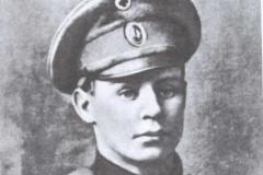 В Рязани открыли памятную доску призывнику Есенину
