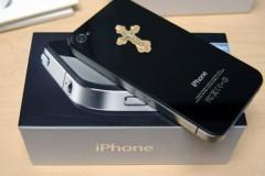 Православные приложения: топ-10 для смартфонов